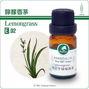 檸檬香茅精油10ml(滿額購特惠品)