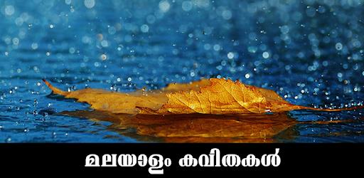 Malayalam Kavithakal - Apps on Google Play