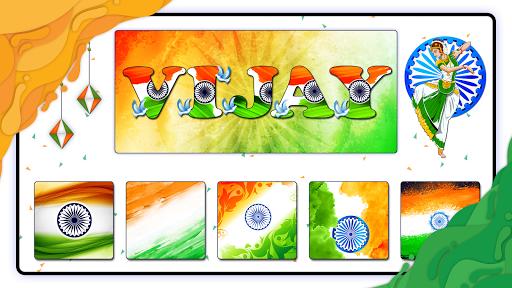 Indian Flag Name Maker screenshot 3