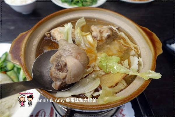 圓潭豀餐廳