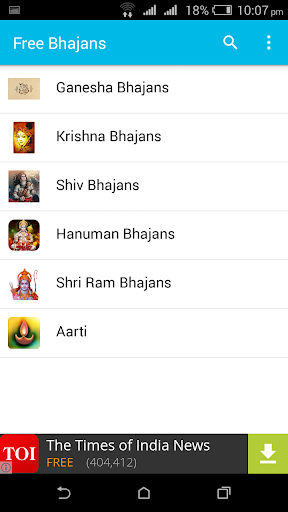 Free Bhajans