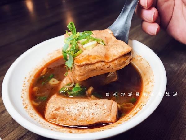 大慶麵店(信義店)