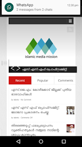 Islamic Media Mission official screenshot 2