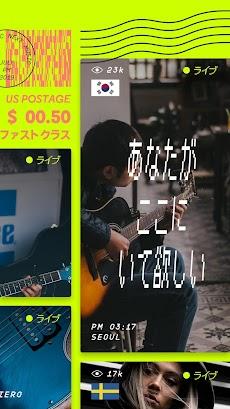 NEXT Musicのおすすめ画像4