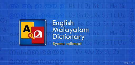 English Malayalam Dictionary - Apps on Google Play