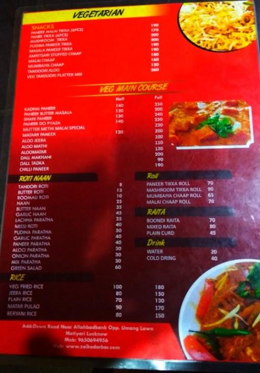 Zaika Darbar Restaurant menu 2