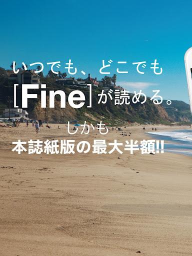 Fine[u30d5u30a1u30a4u30f3] 1.0.0 Windows u7528 1