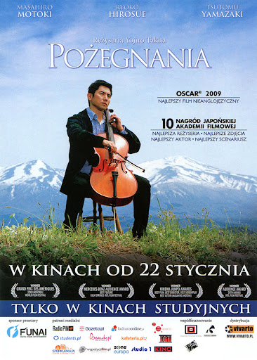 Przód ulotki filmu 'Pożegnania'