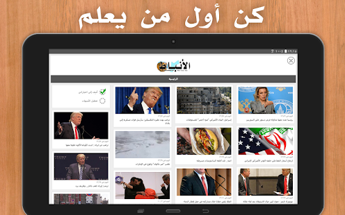 ‫Jordan Press - أردن بريس‬‎- screenshot thumbnail