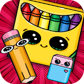 drawing School Supplies : for kids