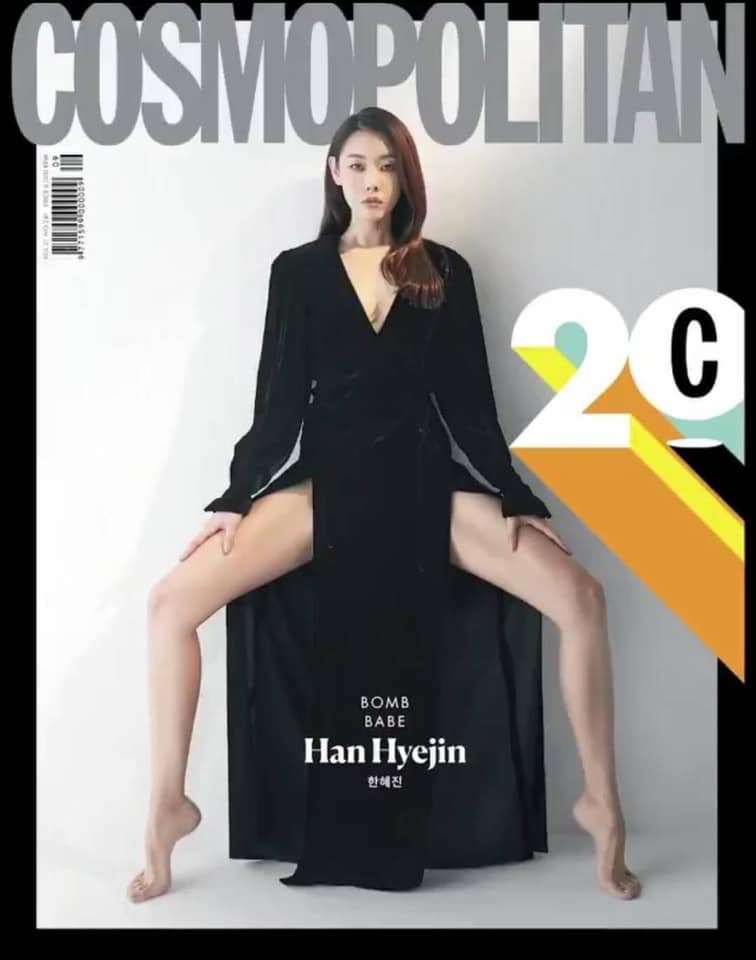 cosmo20_20