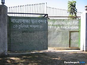 Photo: Banglabandha land-port gate