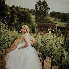 Wedding photographer Kamil Nadybał (maleszarestudio). Photo of 21.06.2017