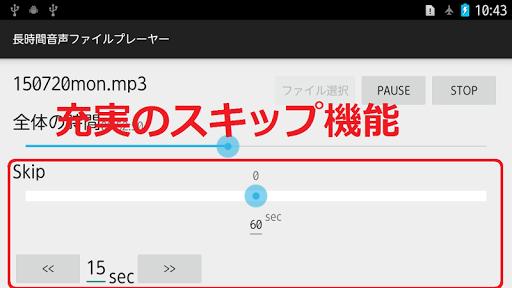 u9577u6642u9593u97f3u58f0u30d5u30a1u30a4u30ebu30d7u30ecu30fcu30e4u30fcuff5eu30e9u30b8u30aau3084u8a9eu5b66u5b66u7fd2u3001u6587u5b57u8d77u3053u3057u306b 1.10.4 Windows u7528 1