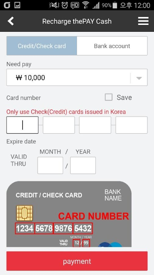 Mobile recharge, KT 00796(the pay)