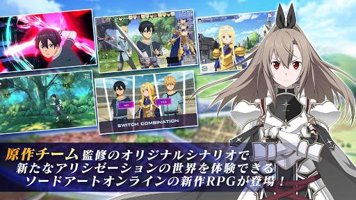 【アリブレ】SAO アリシゼーション・ブレイディング 1.15.0 apktcs 1