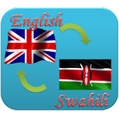 English Swahili Translator