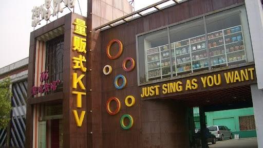 Karaoke in China: Religious Songs Forbidden