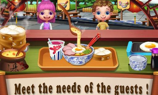 玩免費角色扮演APP|下載中国のラーメン博物館 app不用錢|硬是要APP