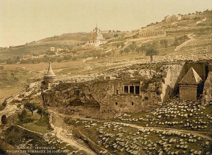 Старая фотография Кедронской долины.