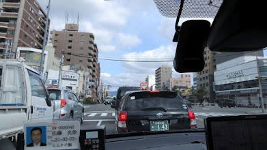Photo: H3240266 Kioto