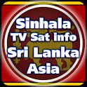 Sinhala TV Sat Sri Lanka Asia icon