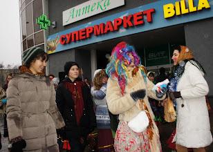Photo: А вот и супермаркет BILLA! Здесь колядки уже ждут..._Фото Алексей Иванов