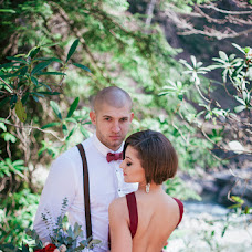 Wedding photographer Aleksandra Efimova (sashaefimova). Photo of 16.04.2017