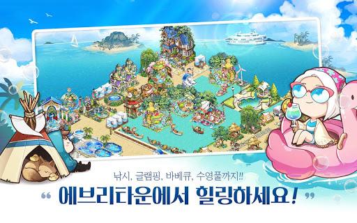 에브리타운: 친구들과 함께 농장과 마을을 경영하는 카카오게임♡ 1.91.44 screenshots 1