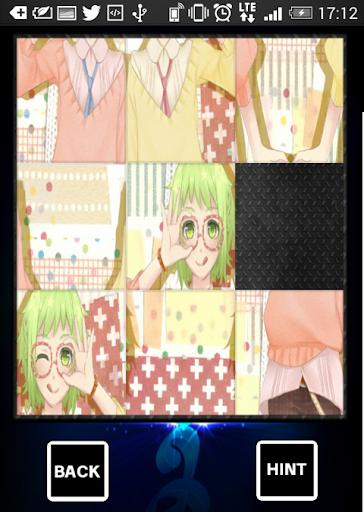 スライドパズル ボカロGUMI【暇つぶし】