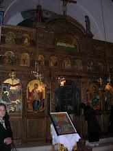 Photo: inside of the church in Ein Karem