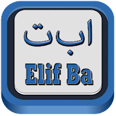 Learn to Read Quran Elif Ba