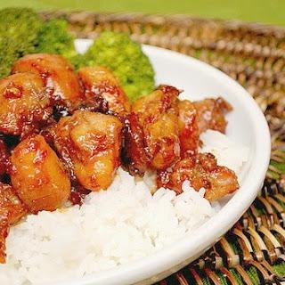 Vietnamese Style Caramel Chicken.