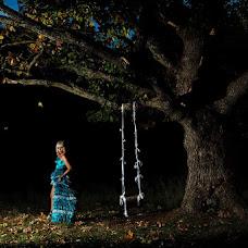 Wedding photographer Nataliya Vidyakina (Vidyakina). Photo of 03.04.2013