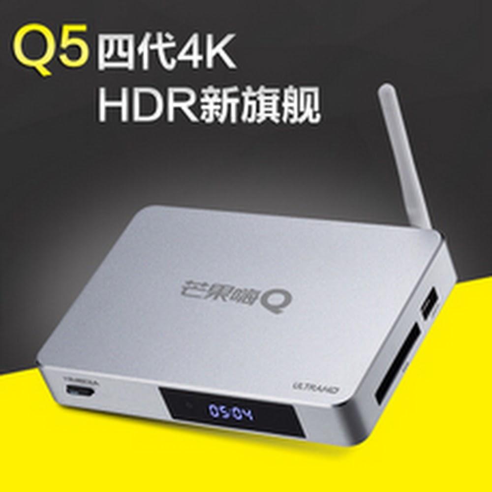 Himedia Q5 四代 4K HDR