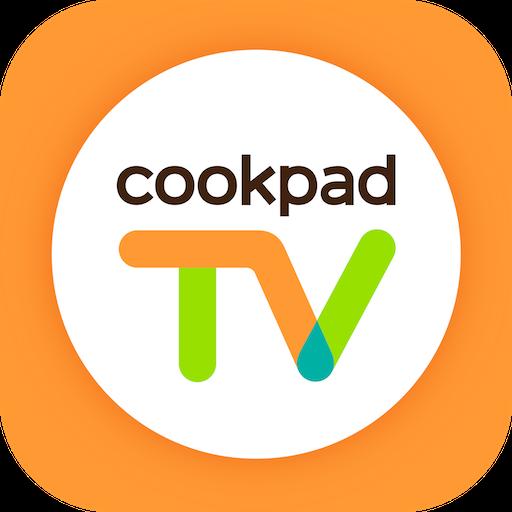 クッキングLIVE配信アプリ『cookpadTV』 (app)