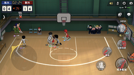 灌籃高手 SLAM DUNK screenshot 8