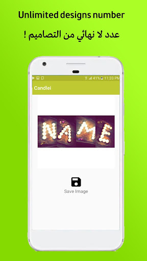 Photo Designer - Write your name with shapes 4 Screenshots 3