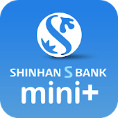 신한S뱅크 mini+ for Samsung Pay