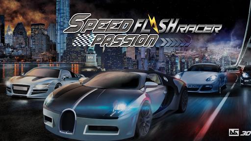 速度激情:極速車神