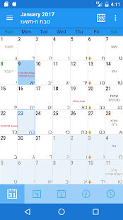 HebDate Hebrew Calendar- screenshot thumbnail