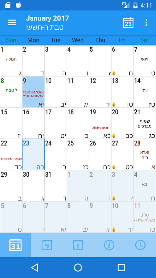 HebDate Hebrew Calendar- screenshot