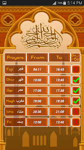 Auto Silence at Prayer's Time screenshot 4