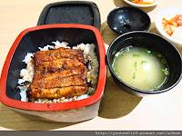 劍持屋鰻魚飯