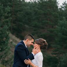 Wedding photographer Yana Kazankova (ykazankova). Photo of 20.09.2016