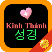 Korean-Vietnamese Bilingual Audio Holy Bible Android APK Download Free By JaqerSoft