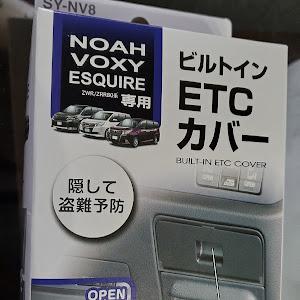 """エスクァイア ZWR80G HYBRID Gi""""Premium Package・ Black-Tailored""""のカスタム事例画像 ウララ / E.C.O.Jさんの2020年05月02日18:35の投稿"""