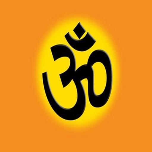 Meditate Om