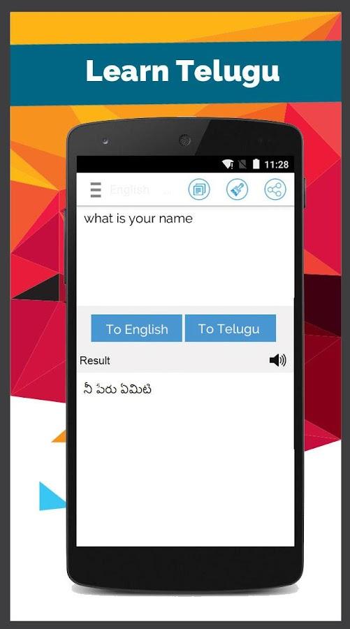 how to translate english to telugu in google chrome