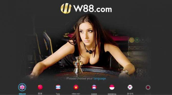 Giới thiệu sòng bài online đỉnh cao w88